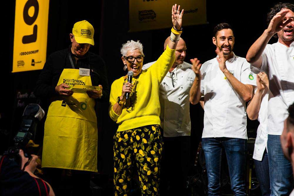 OzHarvest CEO CookOff 2017